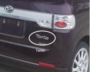 タントのロゴ参考画像