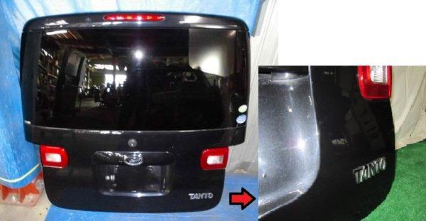 2代目TANTOのロゴ画像