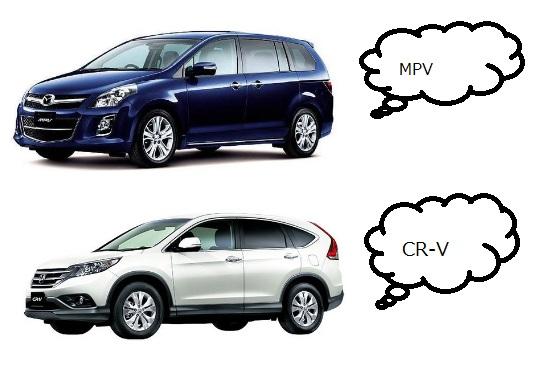 MPVとCR-Vの比較画像