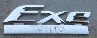 タント・エグゼのプレート参考画像