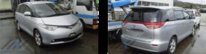 ACR50Wエスティマ廃車画像
