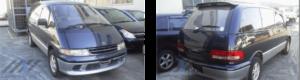 CXR10エスティマルシーダ廃車画像